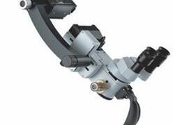 Ендодонтичний мікроскоп