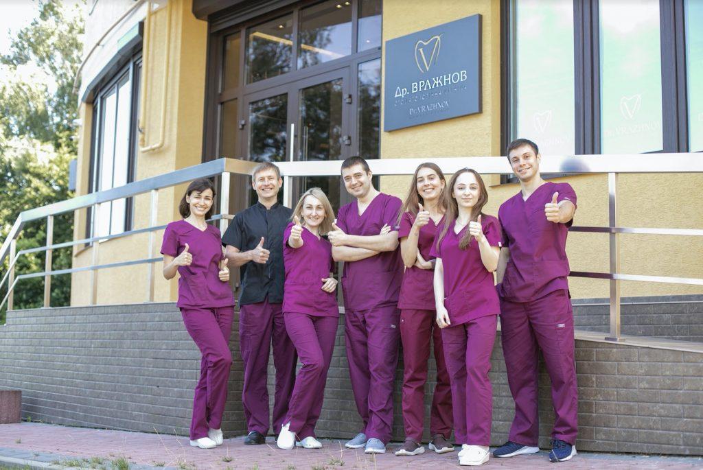 стоматологічні послуги